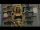 Аврора Мони приглашает девушек в армию!