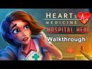 Прохождение №2 Heart's Medicine Hospital Heat