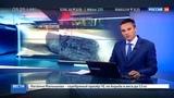 Новости на Россия 24 На Украине украли памятник Марку Бернесу