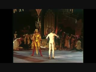 Балет Волшебное путешествие группы Скальды