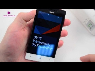 ����� �������� HTC Windows Phone 8S