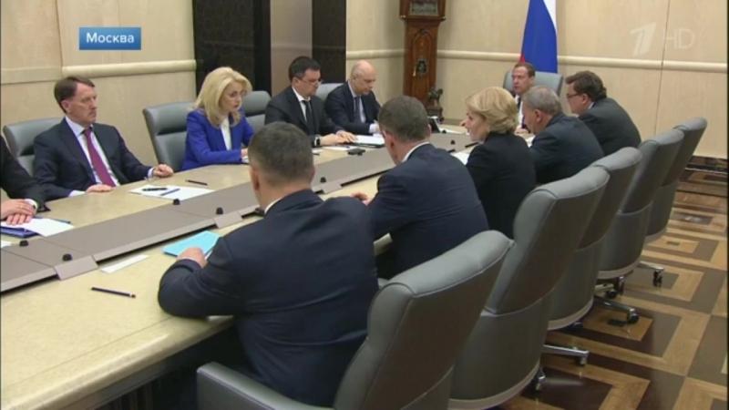 Дмитрий Медведев провел совещание с вице премьерами