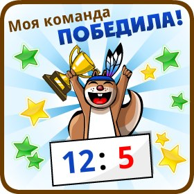 Разиля Гималетдинова, Казань - фото №5