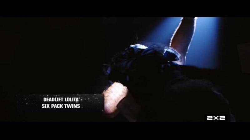 Deadlift Lolita - Six Pack Twins [2x2]