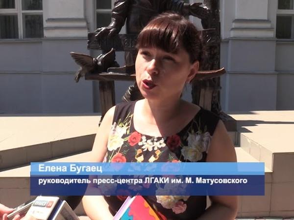 Выпускники ЛГАКИ им. М. Матусовского получили дипломы о высшем образовании