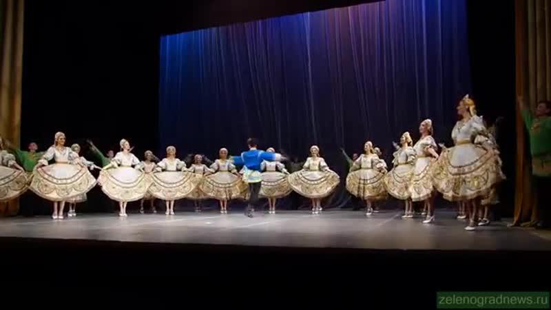 Театр танца Гжель Россия вечная