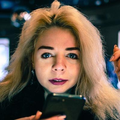 Катарина Романцова