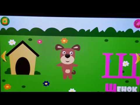 Азбука Учим звуки букв Развивающий мультфильм для малышей