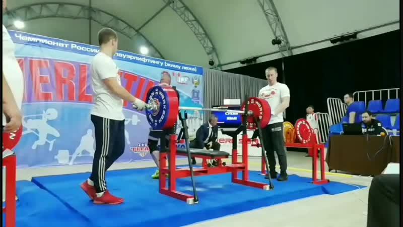 Иван Сукин 3 место на чемпионате России по жиму лежа ФПР.mp4