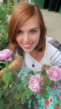 Аличка Гущина, 22 июня 1991, Днепропетровск, id30049821