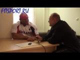 Интервью Дмитрий Голубочкин (смех)))