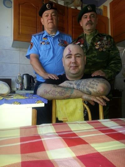 Сергей Шулятьев, 7 октября 1973, Москва, id210290342