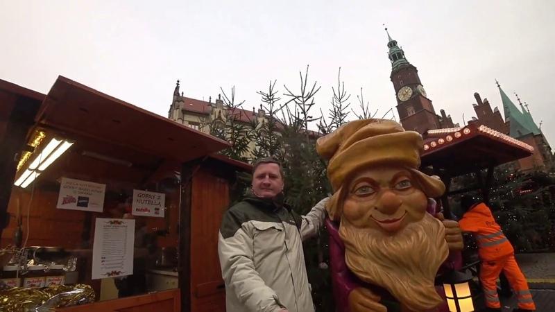 Город Гномов. Вроцлав, Польша / Miasto gnomów, Wrocław, Polska / City of the Gnomes, Wroclaw, Poland