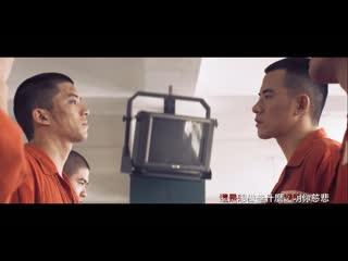 Janice yan (閻奕格) & tank – innocent sin (無罪之罪) [樂獄 ost]