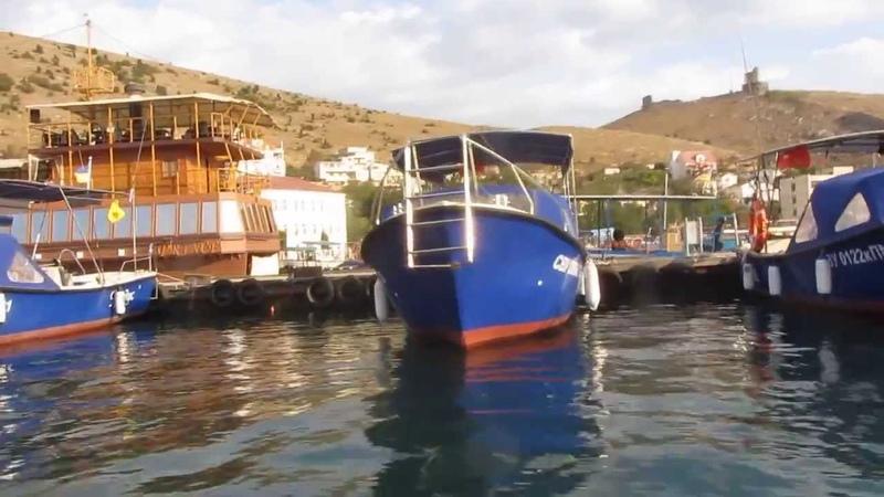 Подробная морская экскурсия по Балаклаве. Балаклавская бухта.