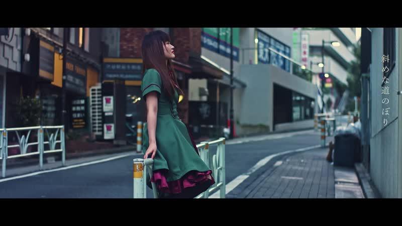 Sakuragaoka HS - Hontou no bokura (2019)