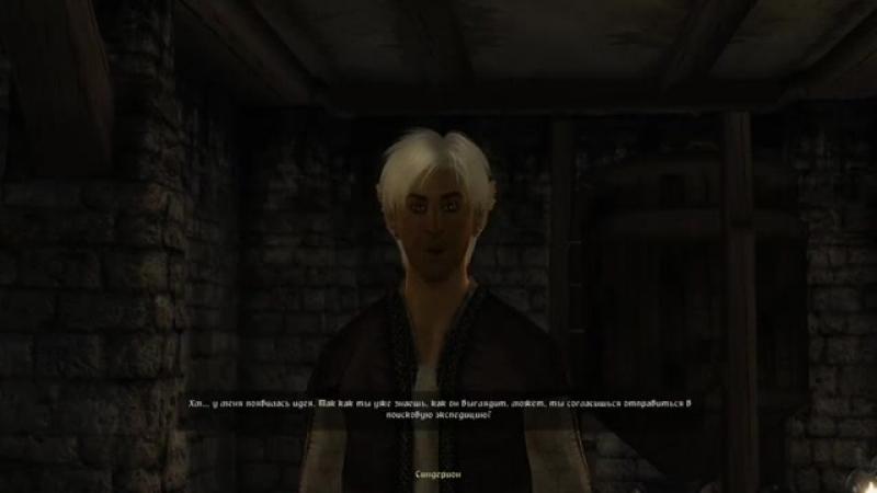 The Elder Scrolls IV_ Oblivion GBRs Edition - Прохождение 141_ Гильдия Бойцов