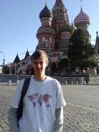 Константин Глубоков, Орск, id23168037