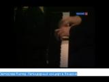 Святослав Рихтер. Легендарный концерт в Лондоне1