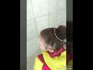 косы)