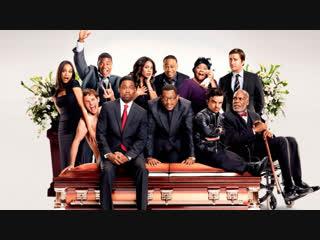 Смерть на похоронах death at a funeral (2010)