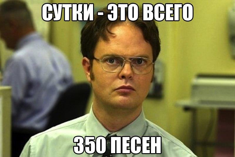 http://cs14114.vk.me/c7005/v7005808/3c7dd/CYj5-TJxr4c.jpg