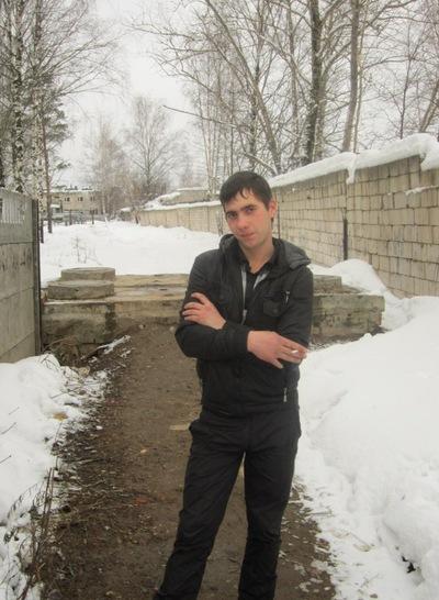 Демьян Гончаренко, 15 апреля 1993, Екатеринбург, id175113506