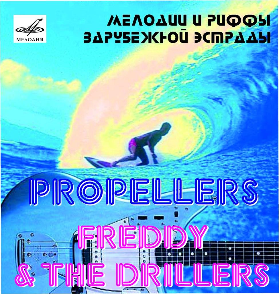 20.07 SURFING TEAM в баре Черт Побери!