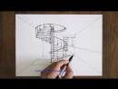как нарисовать винтовую лестницу