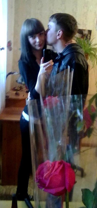 Алёна Грезина, 9 февраля , Москва, id47195883