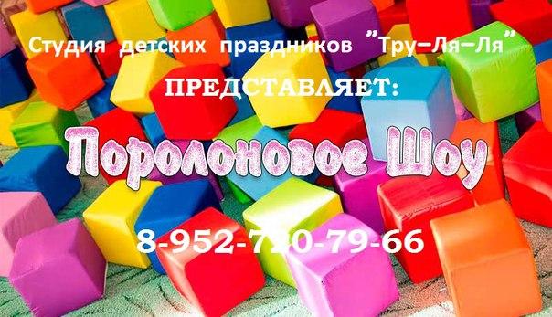 Фото №456239881 со страницы Екатерины Халамай