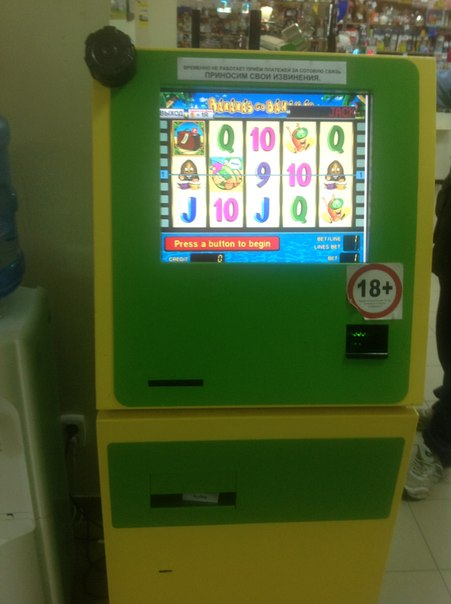 Увидел лохотрон переключи проходишь мимо казино обойди игровые автоматы луганск 2013