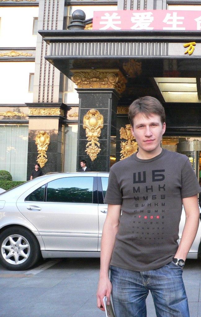 В китайском городе Далянь