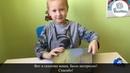 Пересказ сказки Мальчик с пальчик на жестовом языке с субтитрами