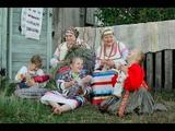Ансамбль русской народной песни