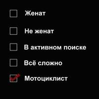 Троль Злорадный, 24 октября , Санкт-Петербург, id215441668