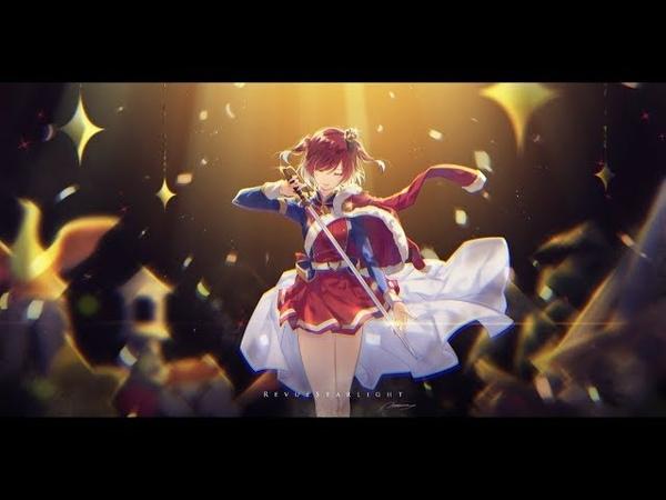 Shoujo☆Kageki Revue Starlight ALL Insert Songs FULL