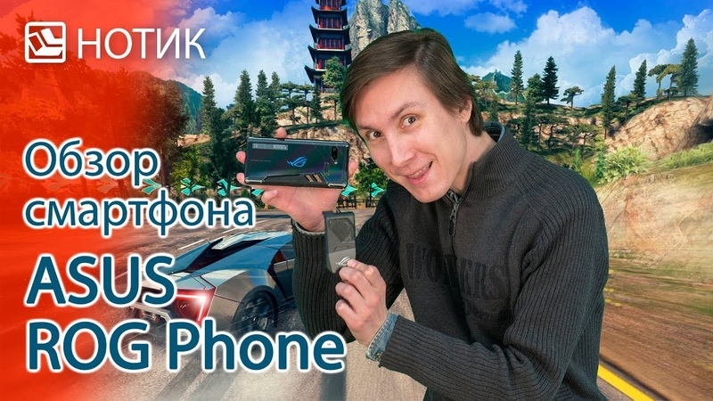 Видео обзор игрового смартфона ASUS ROG Phone ZS600KL - для тех, кто знает толк в мобильном гейминге