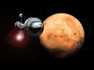 Кто не пускает нас на Марс? (10.04.2013)