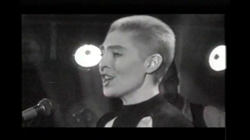 Наталья Платицына и группа 07 - Зажгите свечи (1991)
