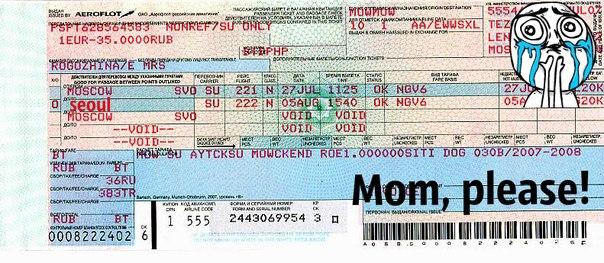 выезда: сколько стоит билет в киргизию на поезд ош новую программу