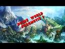 Prime world || Fragmovie2