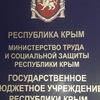 КЦСО граждан пожилого возраста Керчи