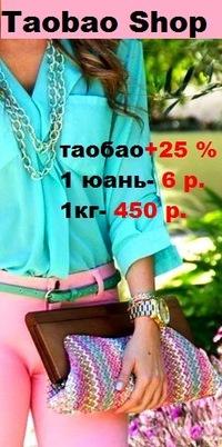 Катерина Иванова, 16 апреля , Челябинск, id154811682