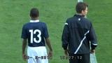 15 Years Old Kylian Mbappe vs Ukraine
