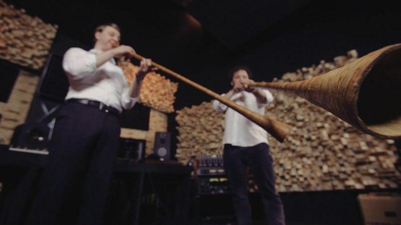 Lithuanian Folk Instruments Daudytės Tūto saduto - Saulius Petreikis Linas Rupšlaukis