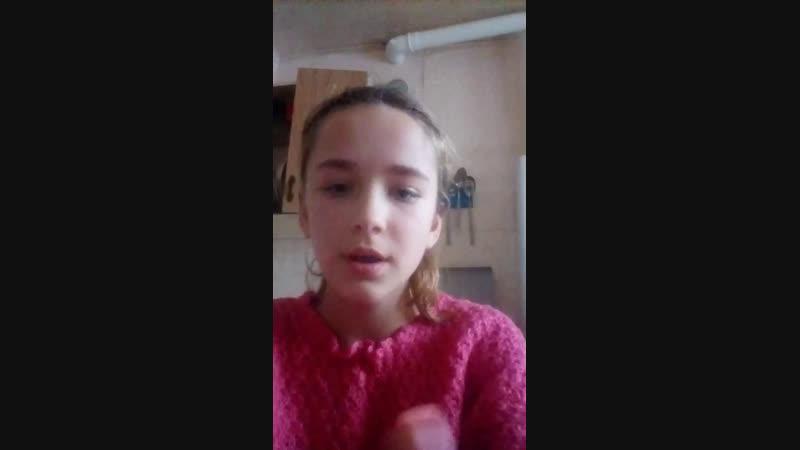 Ариана Саломахина - Live