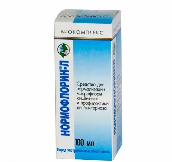 Нормофлорин Инструкция Срок Годности