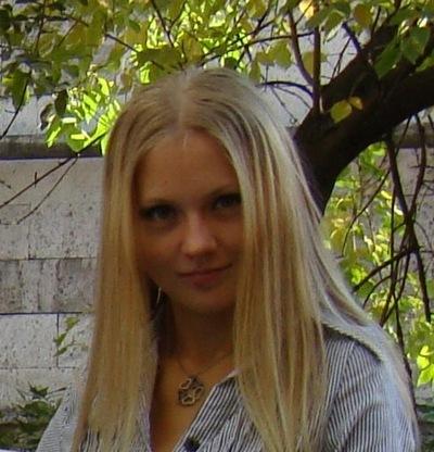 Яна Янина, 30 декабря , Нижний Новгород, id12142894