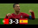 Portugal vs Spain 3-3 All Goals and Extended Highlights w/ English Commentary (World Cup) 2018 HD